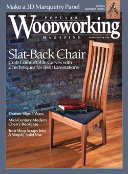 Popular Woodworking October 2015 Cover